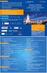 Brochure-AIOG-Gallo-Ultima